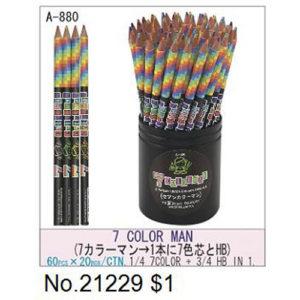 7 Color Man A880-60
