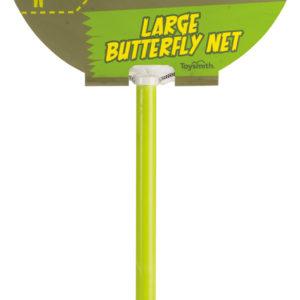 LG BUTTERFLY NET